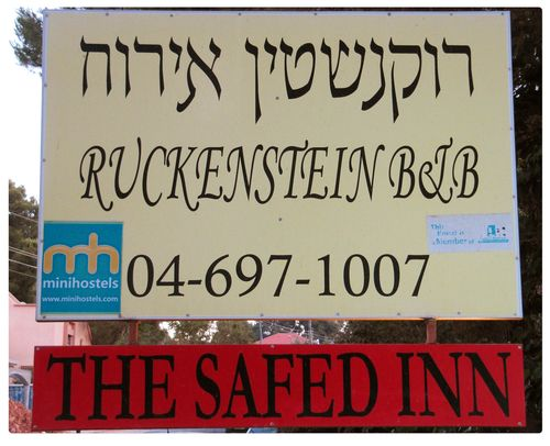 The safed inn sign